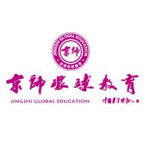 京师环球教育