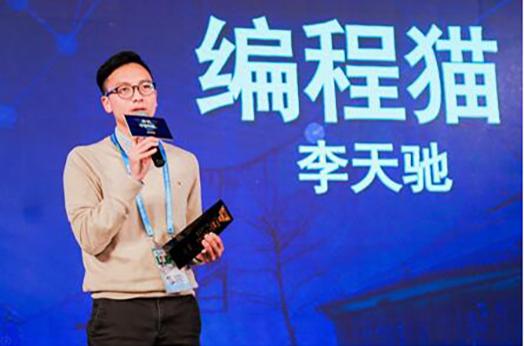 专访 | 编程猫李天驰:少儿编程是一件功到必成的事