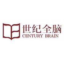 世纪全脑开发教育