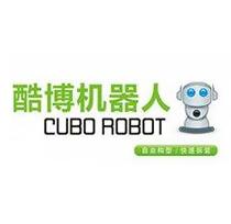 酷博机器人