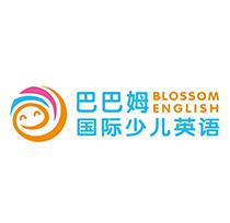 巴巴姆国际少儿英语