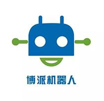 博派智能机器人
